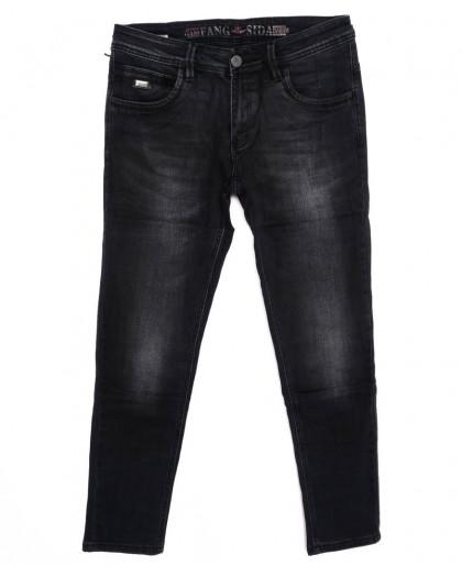 8173 Fangsida джинсы мужские молодежные темно-серые осенние стрейчевые (28-36, 8 ед.) Fangsida