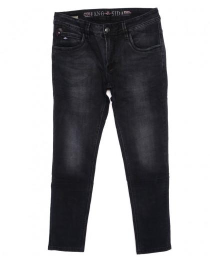8165 Fangsida джинсы мужские молодежные темно-серые осенние стрейчевые (27-34, 8 ед.) Fangsida