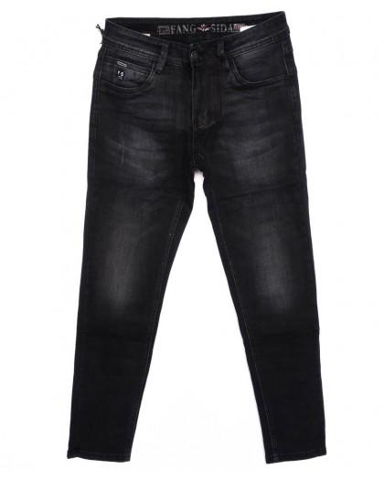 8163 Fangsida джинсы мужские молодежные темно-серые осенние стрейчевые (26-33, 8 ед.) Fangsida