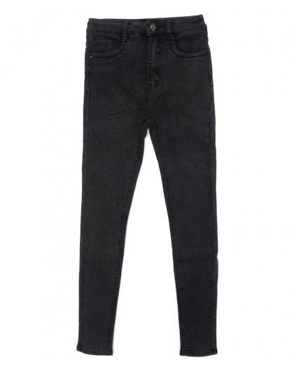 1366 Lady N джинсы женские зауженные темно-серые осенние стрейчевые (25-30, 6 ед.) Lady N