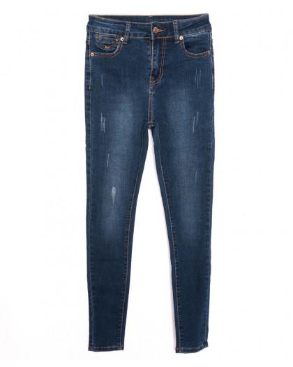 3329 New jeans американка синяя с царапками осенняя стрейчевая (25-30, 6 ед.) New Jeans