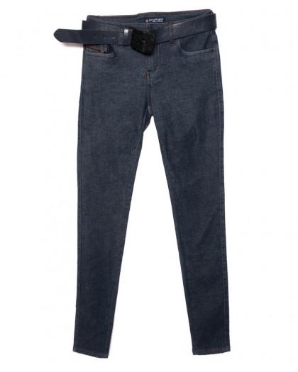5895 Dimarkis Day джинсы женские зауженные синие осенние стрейчевые (25-30, 6 ед.) Dimarkis Day