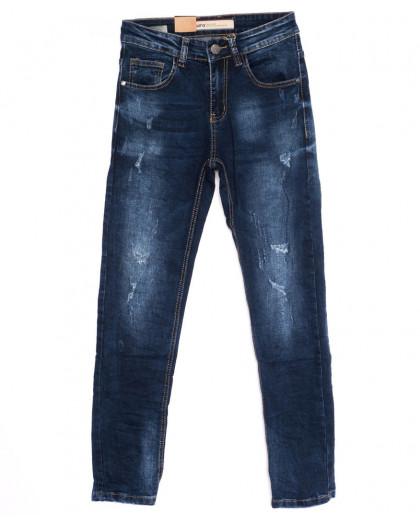 1231 M.Sara джинсы мужские с царапками синие осенние стрейчевые (29-38, 8 ед.)  M.Sara