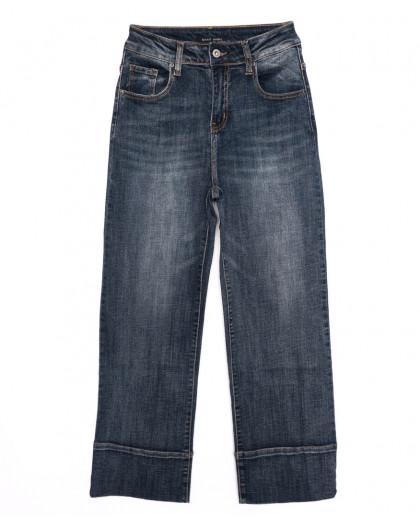 2018 Saint Wish джинсы женские стильные синие осенние стрейчевые (25-30, 6 ед.)  Saint Wish
