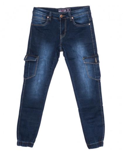 6115 Bagrbo джинсы мужские синие на манжете осенние стрейчевые (29-38, 8 ед.)  Bagrbo