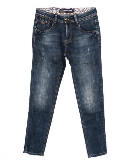 8190 Fangsida джинсы мужские с царапками синие осенние стрейчевые (31-38, 8 ед.)  Fangsida