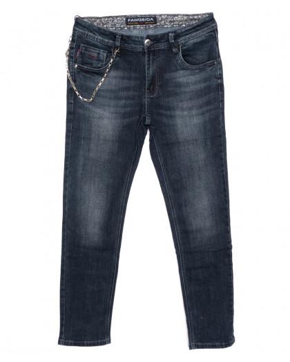 8180 Fangsida джинсы мужские молодежные синие осенние стрейчевые (27-34, 8 ед.)  Fangsida
