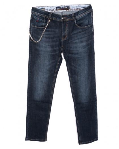 8184 Fangsida джинсы мужские молодежные синие осенние стрейчевые (28-36, 8 ед.)  Fangsida
