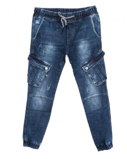 8209 Fangsida джинсы мужские молодежные модные на манжете синие осенние стрейчевые (27-33, 8 ед.)  Fangsida