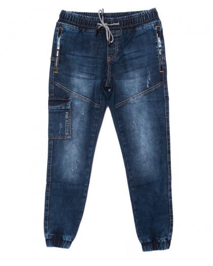 8212 Fangsida джинсы мужские молодежные с царапками на манжете синие осенние стрейчевые (27-34, 8 ед.)  Fangsida