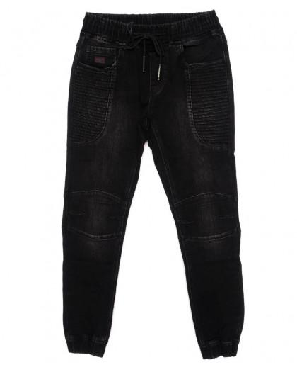 8159 Fangsida джинсы мужские молодежные на манжете темно-серые осенние стрейчевые (27-33, 8 ед.)  Fangsida
