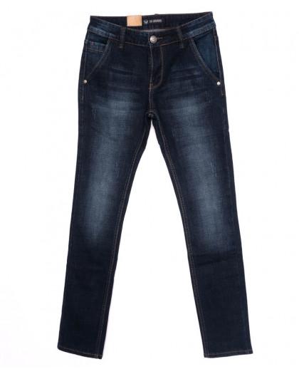 1019 LS джинсы мужские молодежные синие осенние стрейчевые (27-34, 8 ед.) LS