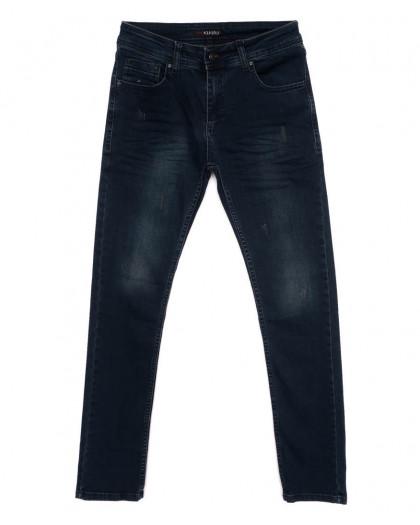 6874 Azarro джинсы мужские с царапками синие осенние стрейчевые (29-36, 8 ед.) Azarro