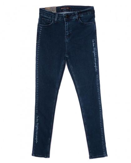 0278 Red Moon джинсы женские батальные модные синие осенние стрейчевые (29-36, 7 ед.) Red Moon