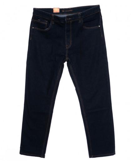 120222-D LS джинсы мужские батальные синие осенние стрейчевые (34-42, 8 ед.) LS