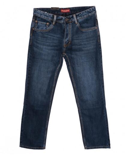 7886 Regass мужские синие осенние котоновые (31-38, 8 ед.) Regass