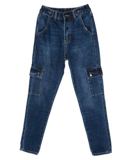 9348 LDM джинсы женские на резинке с карманами синие осенние котоновые (25-30, 6 ед.) LDM