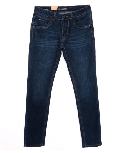 120239 LS джинсы мужские молодежные зауженные осенние стрейчевые (27-34, 8 ед.) LS