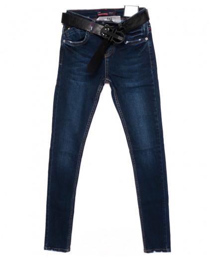 5074 Sessanta джинсы женские синие осенние стрейчевые (25-30, 6 ед.) Sessanta