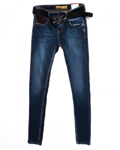 5075 Sessanta джинсы женские синие осенние стрейчевые (25-30, 6 ед.) Sessanta