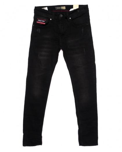 5977 Destry джинсы мужские с царапками черные осенние стрейчевые (29-36, 8 ед.) Destry