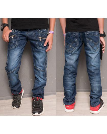 0119 Sevilla джинсы на мальчика модные синие осенние котоновые (30-35, 6 ед.) Sevilla