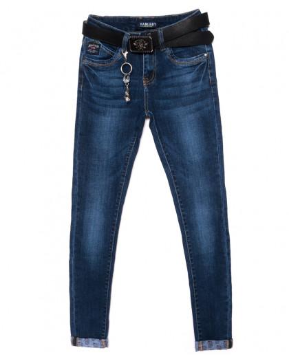 1902 Hanleby джинсы женские зауженные осенние стрейчевые (25-30, 6 ед.) Hanleby