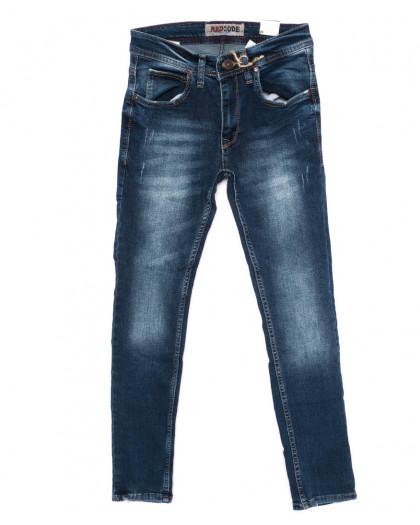 6095 Redcode джинсы мужские с царапками синие осенние стрейчевые (29-36, 8 ед.) Redcode