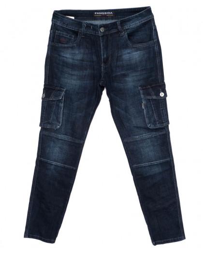 8231 Fangsida джинсы мужские молодежные с карманами синие осенние стрейчевые (28-36, 8 ед) Fangsida