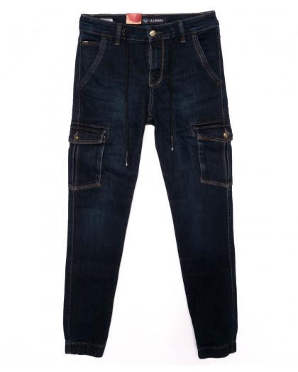 0012-0253-X LS джинсы мужские молодежные синие осенние стрейчевые (27-34, 8 ед.) LS