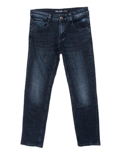 0053 Mr.King джинсы мужские синие осенние стрейч-котон (30-38, 8 ед.) Mr.King