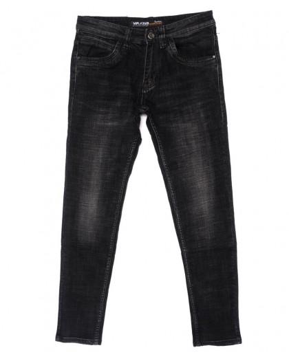 0006 Mr.King джинсы мужские молодежные темно-серые осенние стрейч-котон (28-34, 8 ед.) Mr.King