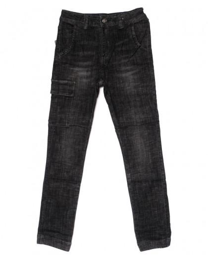 1410 Lady N джинсы женские темно-серые на резинке модные осенние стрейчевые (25-30, 6 ед.) Lady N