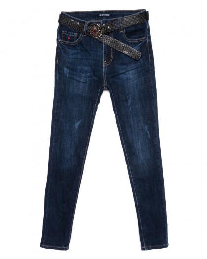 9359 LDM джинсы женские батальные с царапками осенние стрейчевые (28-33, 6 ед.) LDM
