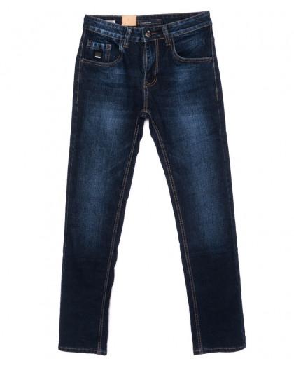 1009 LS джинсы мужские синие осенние стрейчевые (30-38, 8 ед.) LS