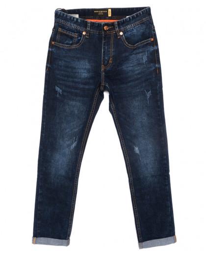 9007 Mark Walker джинсы мужские с царапками с подкатом осенние стрейчевые (29-38, 8 ед.) Mark Walker
