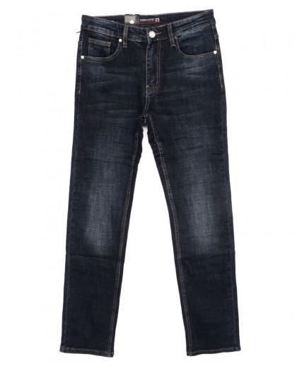 9947 DSQATARD джинсы мужские осенние стрейчевые (31-38, 8 ед.) Dsqatard