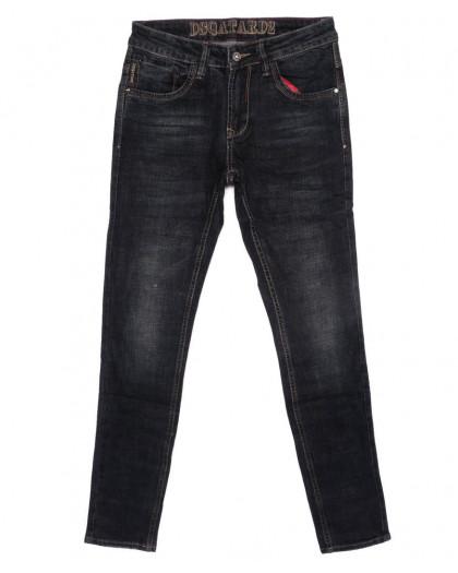 9956 DSQATARD джинсы мужские осенние стрейчевые (29-36, 8 ед.) Dsqatard