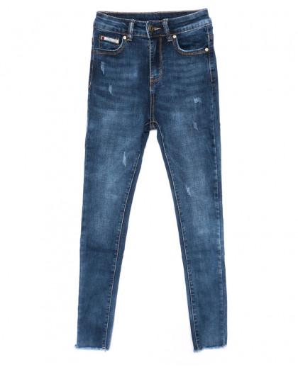 3462 New jeans американка с царапками синяя осенняя стрейчевая (25-30, 6 ед.) New Jeans