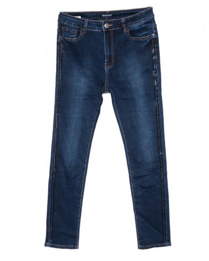 9379 LDM джинсы женские батальные с лампасами синие осенние стрейчевые (32-42, 6 ед.) LDM