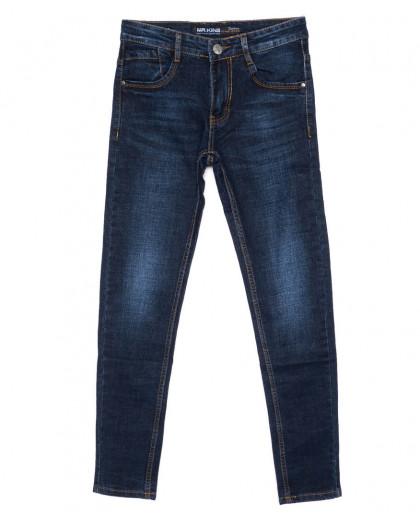 9009 Mr.King джинсы мужские молодежные синие осенние стрейчевые (28-34, 8 ед.) Mr.King