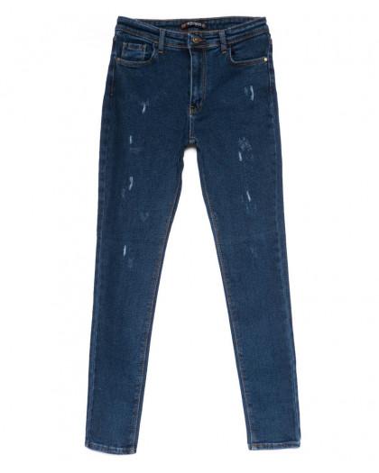 2001-B13 Real Focus джинсы женские с царапками осенние стрейчевые (30-34, 5 ед.) Real Focus
