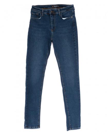 2001-B12 Real Focus джинсы женские батальные осенние котоновые (30-34, 6 ед.) Real Focus