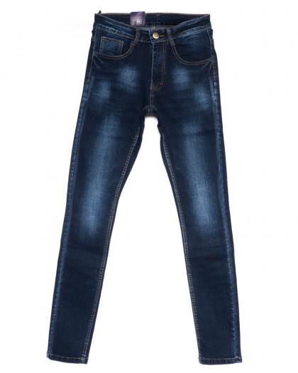 0308 Denim Fashion джинсы мужские молодежные зауженные синие осенние стрейчевые (28-34, 8 ед.) Denim Fashion