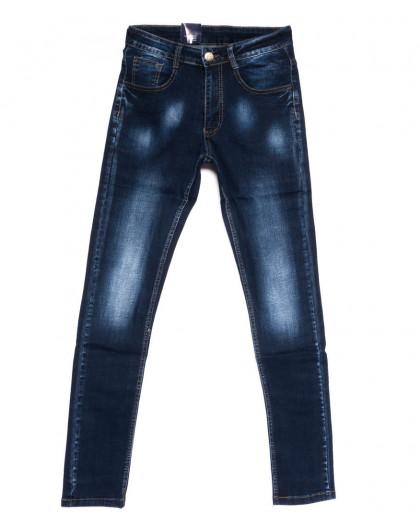 0310 Denim Fashion джинсы мужские зауженные синие осенние стрейчевые (29-36, 8 ед.) Denim Fashion