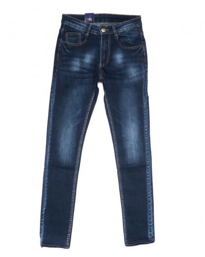 0301 Denim Fashion джинсы мужские зауженные синие осенние стрейчевые (30-36, 8 ед.) Denim Fashion