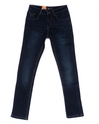2023 LS джинсы мужские молодежные на флисе зимние стрейч-котон (28-36, 8 ед.) LS