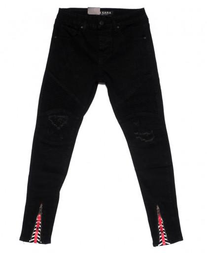 1201 M.Sara джинсы мужские молодежные модные осенние стрейчевые (28-36, 6 ед.) M.Sara