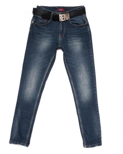 5174 Woox джинсы женские осенние стрейчевые (25-30, 6 ед.) Woox