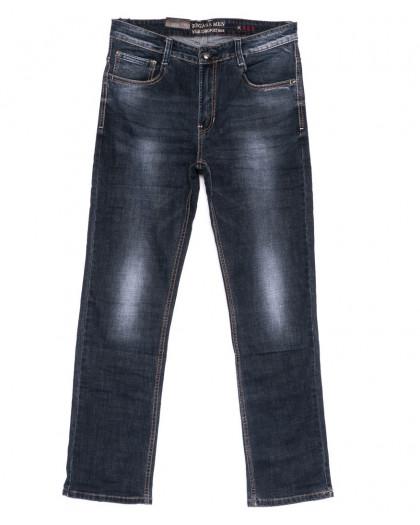 7931-09 Regass джинсы мужские осенние стрейчевые (30-38, 8 ед.) Regass